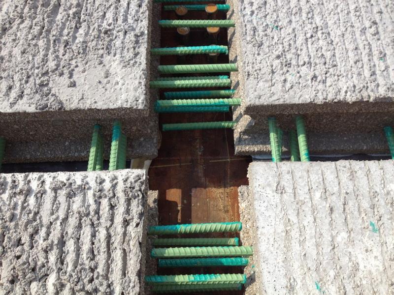 UHPC湿接缝